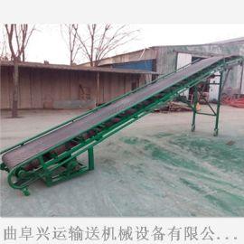 转弯皮带输送机 大倾角皮带输送机厂家直销 立即采购 x22