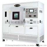 EKT-2001OZ 工業型臭氧老化試驗箱