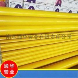 热销给排水涂塑复合钢管电缆保护内外涂塑钢管穿线管