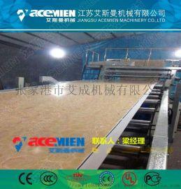 SPC塑胶复合地板生产线设备厂家