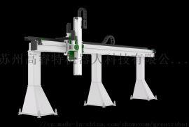 苏州昆山重载桁架机器人,自动化起重搬运