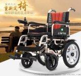 贝珍6401【12AH】电动轮椅带坐便器