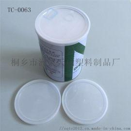 厂家定制塑料盖奶粉罐盖子401透明胶盖圆形盖子防尘盖