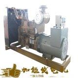 东莞发电机厂家直销 600kw康明斯发电机组