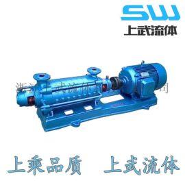 D型多级离心泵 D型卧式耐腐蚀多级泵