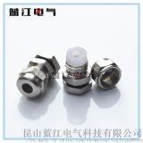 G1-1/4不锈钢电缆压盖 防爆电缆固定头