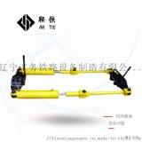 重慶鞍鐵YLS-600鋼軌拉伸機高鐵專用機具供應商