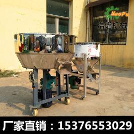 简单易操作移动式小型搅拌机 畜牧养殖饲料搅拌机