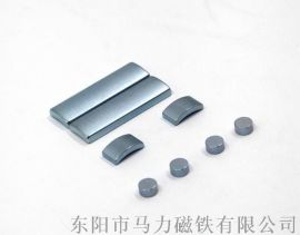 钕铁硼强力磁铁 圆柱形LED吸顶灯磁铁 长方形磁钢