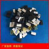 厂家供应EVA胶垫 黑色EVA脚垫 EVA泡棉垫