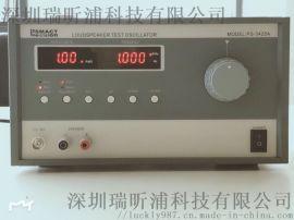 音频扫频信号发生器 喇叭听音机 扫频仪