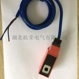 杭榮Em551 13防爆線圈