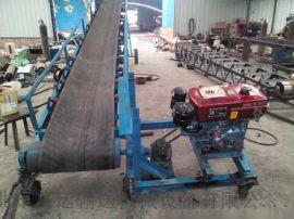 煤炭皮带运输机移动式 纸箱装车可移动皮带输送机