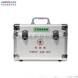 12寸铝合金急救箱LF-16025