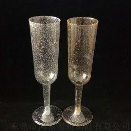 环保一次性塑料杯220ml一次性高脚杯定制