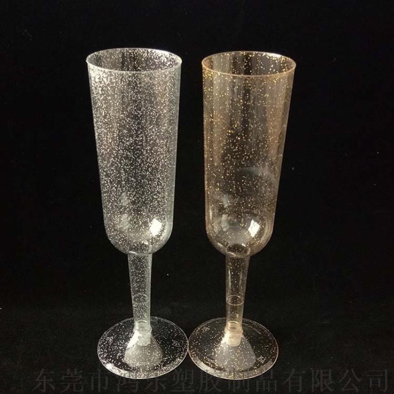 環保一次性塑料杯220ml一次性高腳杯定製
