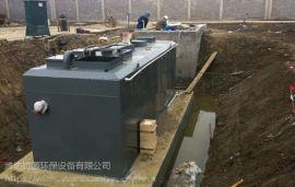 大型医院一体化污水处理设备