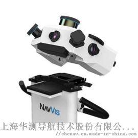 NAVVIS M6室內鐳射掃描系統_室內掃描系統
