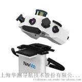 NAVVIS M6室内激光扫描系统_室内扫描系统