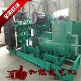 东莞南城康明斯发电机 1500kw柴油发电机置换