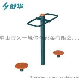 佛山舒华户外路径器材扭腰器/钟摆扭腰器/公园转腰器