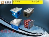 铸铁方箱CNC辅助工作台铣床工作台规格齐全