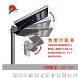 深圳節能環保道路鋁合金遙控鋰電池太陽能LED路燈
