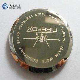 深圳激光镭雕机,手表盖激光镭雕机,压力盖激光刻字机