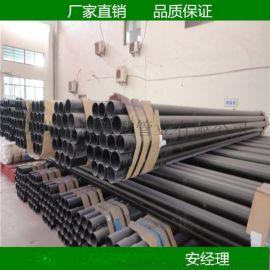 热浸塑电力穿线管,涂塑电缆保护管,电力穿线管