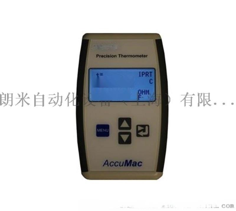 Accumac AM8010手持式精密温度计