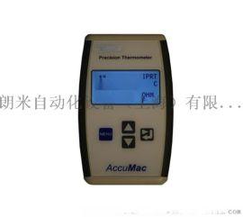 Accumac AM8010手持式精密溫度計