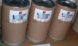 富达油分芯 富达空压机油气分离器型号厂家