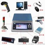 巨天WN-Q20S智慧電子桌秤帶標籤列印功能