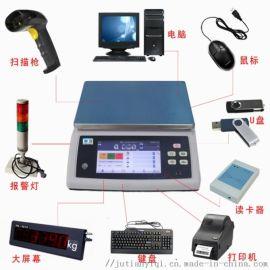 巨天WN-Q20S智慧電子桌秤帶標籤打印功能