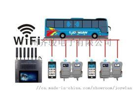 巴士车载娱乐系统多媒体液晶屏点播机
