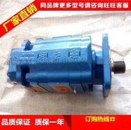 装载机配件 CBGJ2100 齿轮油泵 工作泵 转向泵