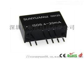 低成本两线无源 V/I 转换配电隔离变送器 IC