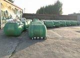 化粪池 工业玻璃钢排污化粪池 大容量储水罐介绍