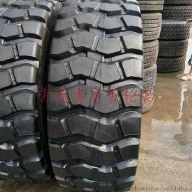 华鲁 23.5R25 钢丝工程轮胎 装载机轮胎