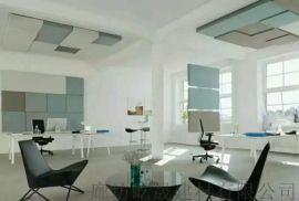 隔音板 玻纤吸音板墙面装饰板 吊顶厂家直销