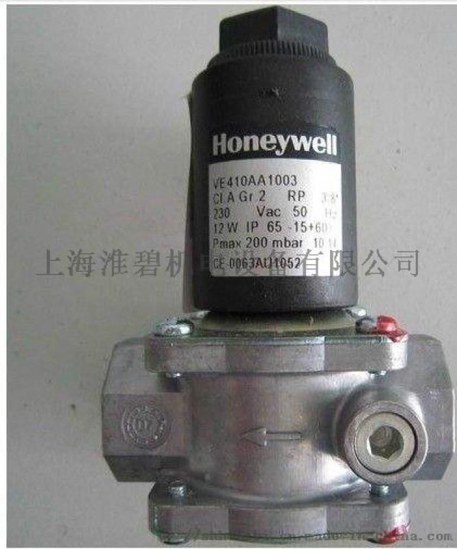 """霍尼韋爾3/8""""燃氣電磁閥VE410AA1003"""