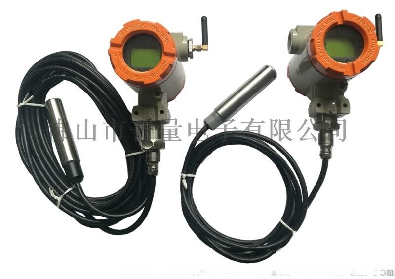 地下水水位GPRS无线传感器