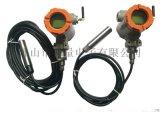 地下水水位GPRS無線感測器