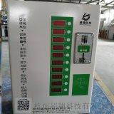 10路升級版B款投幣刷卡多功能智慧充電站廠家