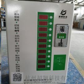 10路升级版B款投币刷卡多功能智能充电站厂家