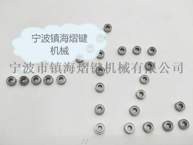 不锈钢MR93ZZ 3*9*3 轴承钢MR93