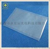 山东临沂厂家供应白色透明尼龙复合袋 真空包装袋 防静电袋