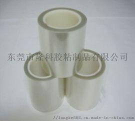 PET耐高温保护膜,PET耐高温保护膜的用途,PET耐高温保护膜生产厂家