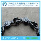 QXG206A 封閉軌 單導輪懸掛鏈輸送鏈條 軸承輪