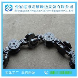 QXG206A 封闭轨 单导轮悬挂链输送链条 轴承轮